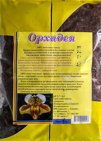 Кокосовые чипсы для орхидей. 1л., фото 2