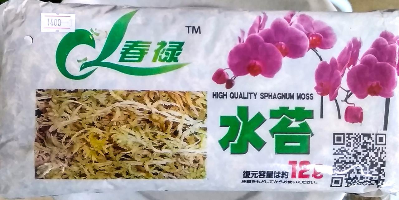 Китайский мох для орхидей. 2л.