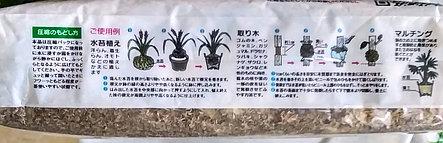 Китайский мох для орхидей. 2л., фото 2