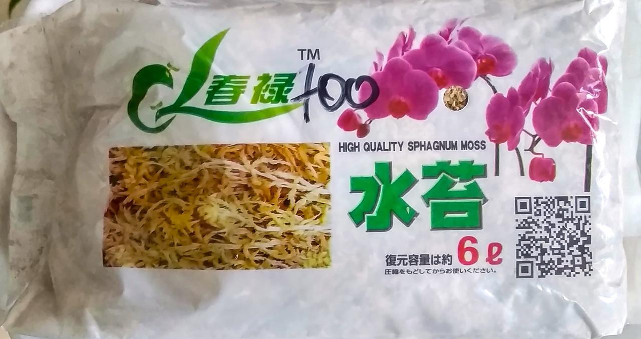 Китайский мох для орхидей. 1л.