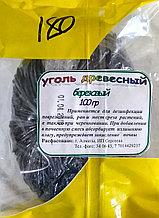 Березовый уголь для орхидеи. 100г.