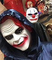 Костюмы на Хеллоуин на прокат в Алматы