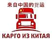 "ТОО ""Fair Trade Almaty"""