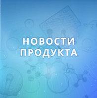 Информация о доступности продуктов MIrra