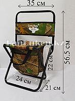 Складной туристический стул со спинкой и сумкой Crow King (маленький)