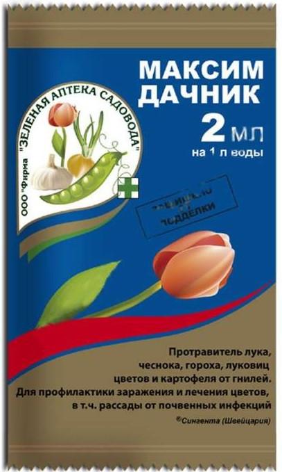 Максим дачник, 2 мл. Контактный фунгицид, против корневых гнилей, ризоктониоза и др.