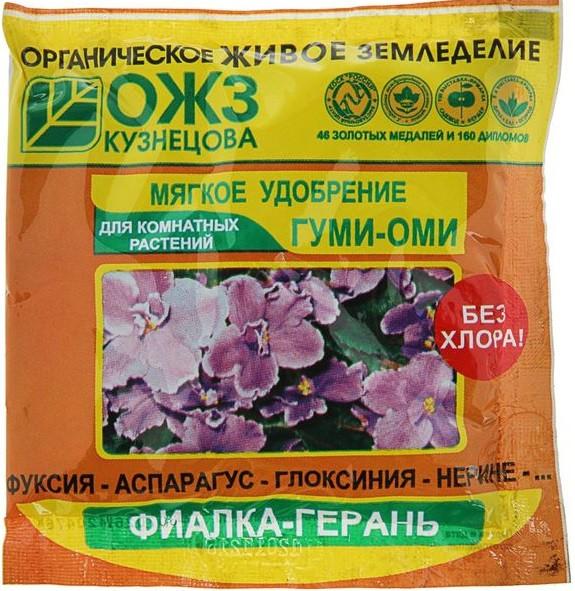 Удобрение мягкое Фиалка-Герань Гуми-ОМИ, порошок, 50г