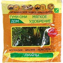 Удобрение мягкое Лианы Гуми-ОМИ, порошок, 50г