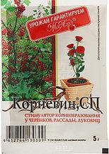 Стимулятор корнеобразования Корневин СП, порошок, 5 г.