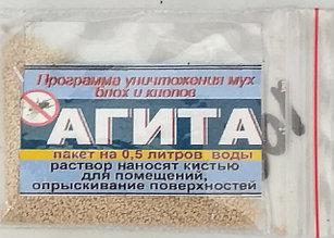 Агита – средство от мух. Пакет на 0.5л воды.