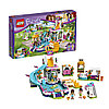 Lego Friends Летний бассейн 41313