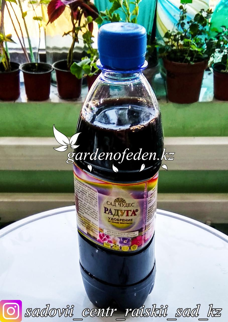 «Радуга» — жидкое универсальное удобрение для цветов 0,5 л.