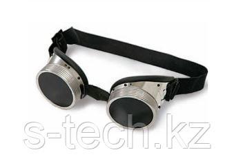Очки защитные для газосварщика ЗН-56