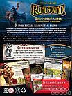 """Настольная игра: Runebound. Третья редакция. Дополнительное приключение """"Позолоченный клинок"""", фото 3"""