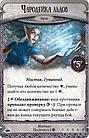 """Настольная игра: Runebound. Третья редакция. Дополнительное приключение """"Ярость гор"""", фото 4"""