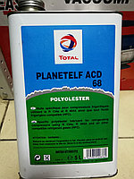 Масло PLANETELF ACD 68                   5 L