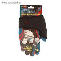 Скребок-дворник ZEBRA, на перчатку, для чистки визора шлема в дождь