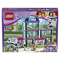 Lego Friends 41318 Конструктор Клиника Хартлейк-Сити, фото 1