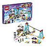 Lego Friends 41324 Конструктор Горнолыжный курорт: подъёмник