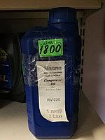 Масло RV220