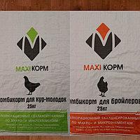Мешок полипропиленовый, 55х89 см. (с логотипом)