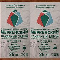 Мешок полипропиленовый, 45х79 см. (под сахар 25 кг., с вкладышем)