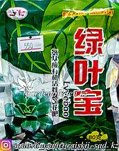 Стимулятор роста не цветущих растений. 80г.