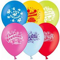 Воздушные шарики 1111-0035 30 шт. в упаковке