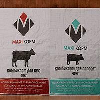 Мешок полипропиленовый, 55х95 см. (с логотипом)