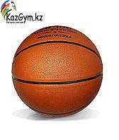 Баскетбольный мяч (размер 5)