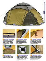 """Быстро сборный Шатер/палатка """"Maverick Cosmos 400+"""" +Палатка на 4 спальных места)"""