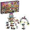 Lego Friends 41352 Конструктор Большая гонка
