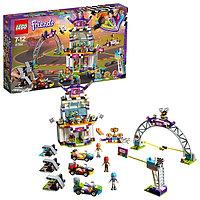 Lego Friends 41352 Конструктор Большая гонка, фото 1