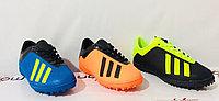 Футбольные сороконожки Adidas подростковые