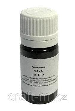 Чача - ароматизатор на 10л