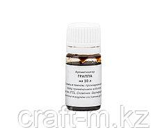 Граппа - ароматизатор на 10л