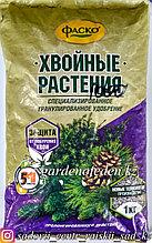 """Удобрение минеральное 5М-гранула для хвойных растений """"ФАСКО"""". 1кг."""