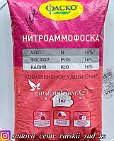 """Удобрение минеральное сухое Нитроаммофоска """"ФАСКО"""". 1кг."""