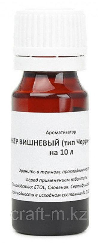 Ликер вишневый черри бренди- ароматизатор на 10л