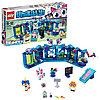 Lego Unikitty Лаборатория доктора Фокса 41454