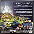Цивилизация Сида Мейера: Новый рассвет, фото 9