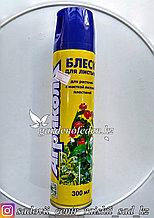 """Блеск для листьев Грин Бэлт """"Агрикола"""". 300мл."""
