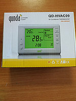 Терморегулятор QD-HVAC09