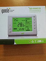Терморегулятор QD-HVAC10