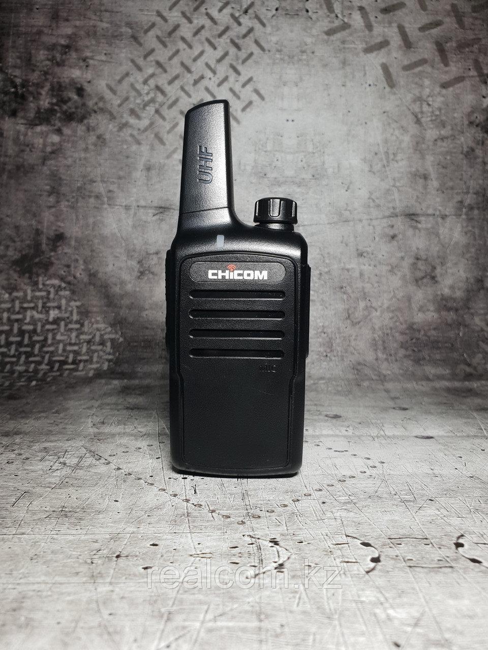 Радиостанция носимая CHICOM CH-Q1