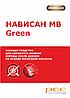 Средство для обработки вымени после доения на основе молочной кислоты НАВИСАН МВ Green