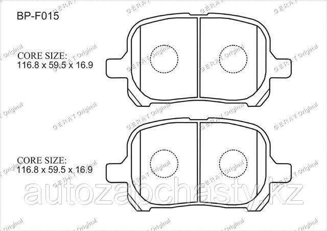 Колодки тормозные передние 0446548060