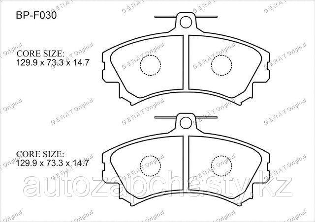 Колодки тормозные передние MR235557