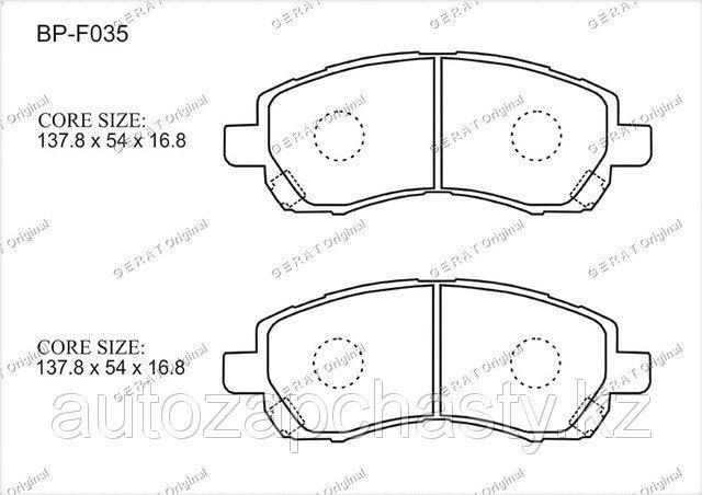 Колодки тормозные передние 26296AE200