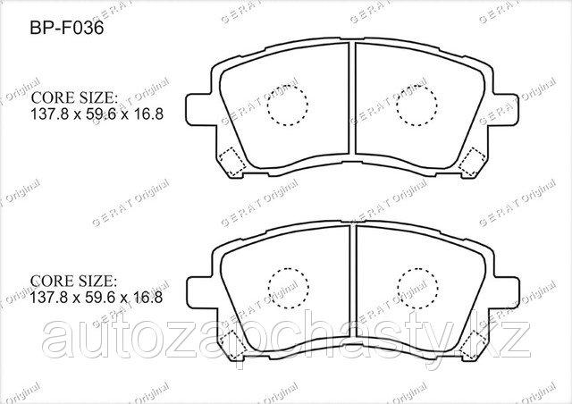 Колодки тормозные передние 26296AE220